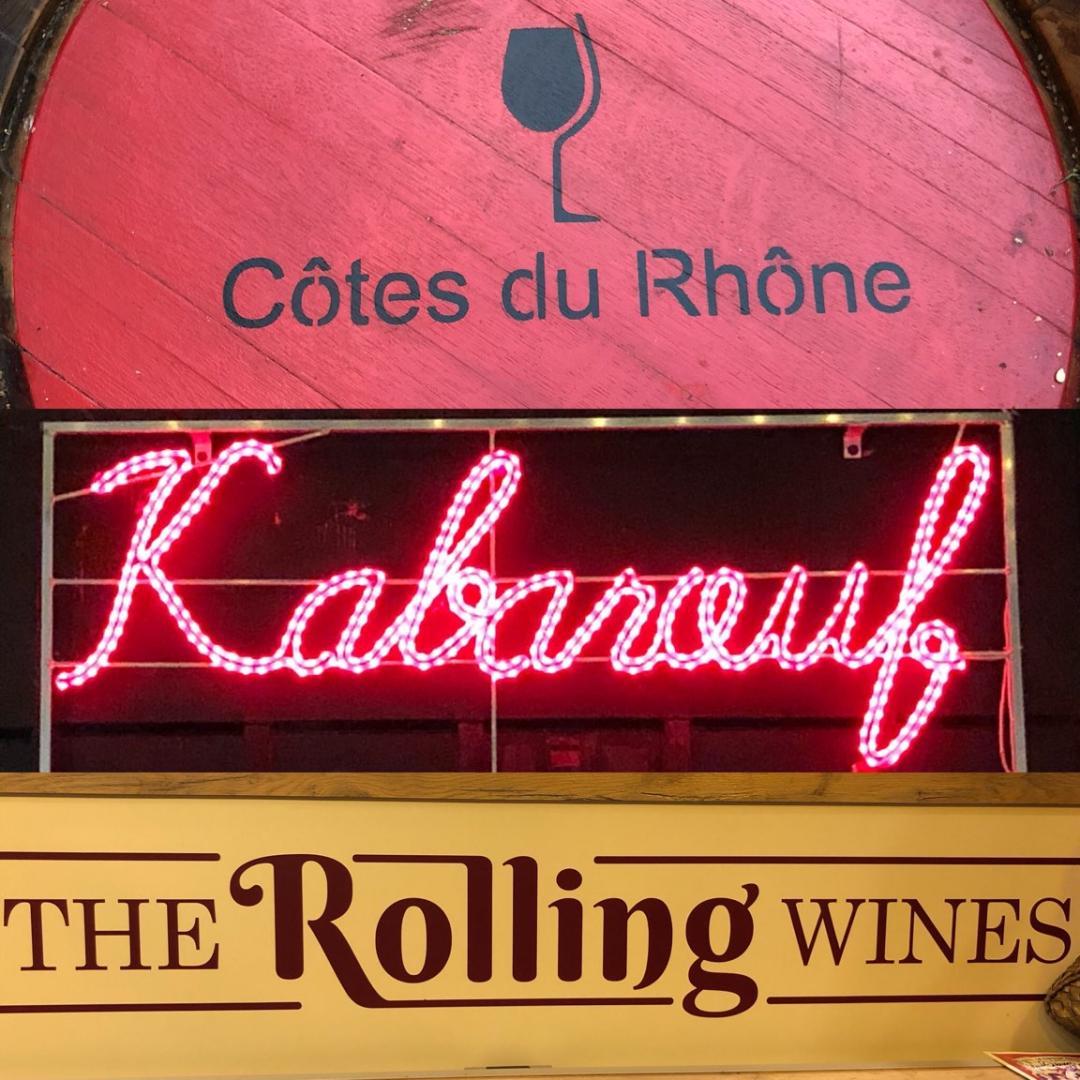 Eté 2020 : The Rolling Wines au Kabarouf du jeudi au samedi soir